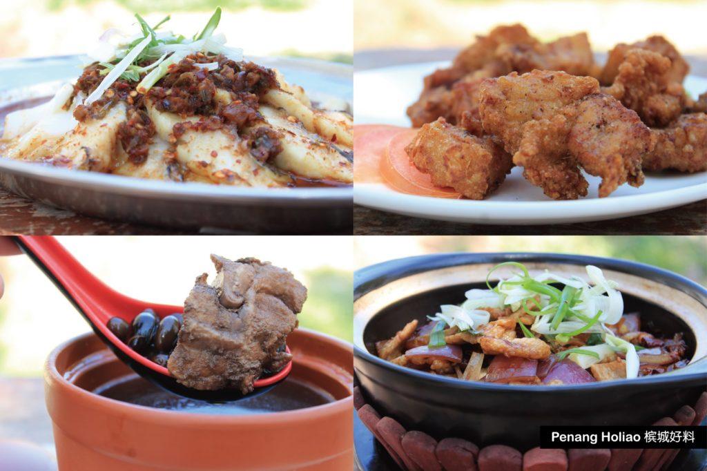 Potato Leaf Cuisine