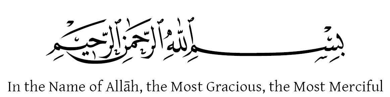 99 Names Of Allah Spokane Islamic Center (SIC) 99 Names Of Allah - in the name of allah