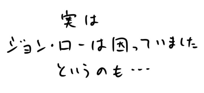 law_misisipi008_01