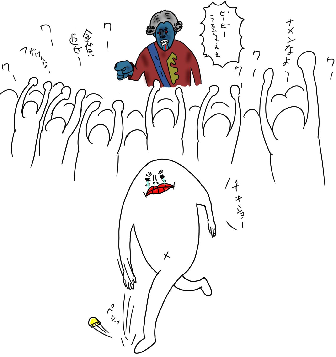 misisippi_04b
