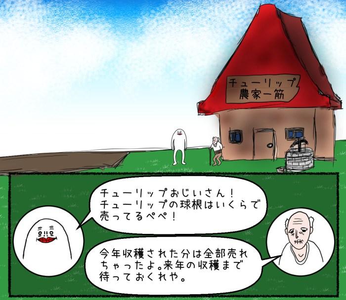 bc_sakimono01