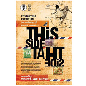 Review: This Side That Side