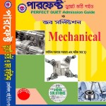 mechanical-cover-final-copy