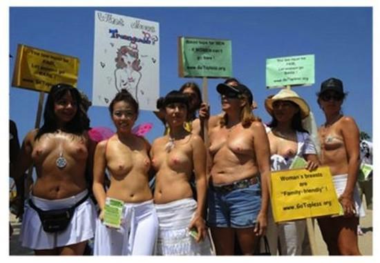 Español de calidad: toples, mejor que topless