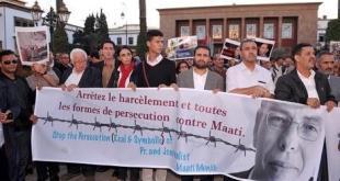 Aplazado el proceso contra el periodismo ciudadano en Marruecos