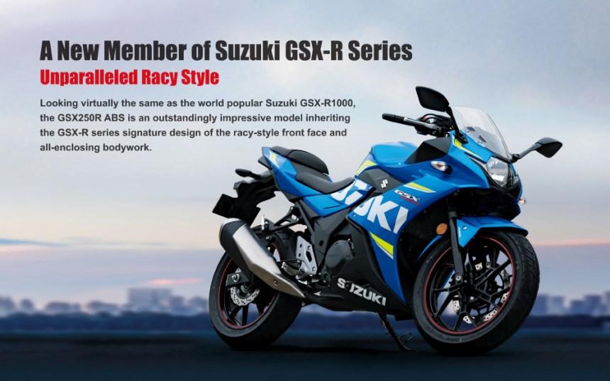 Ini Harga Suzuki GSX250R