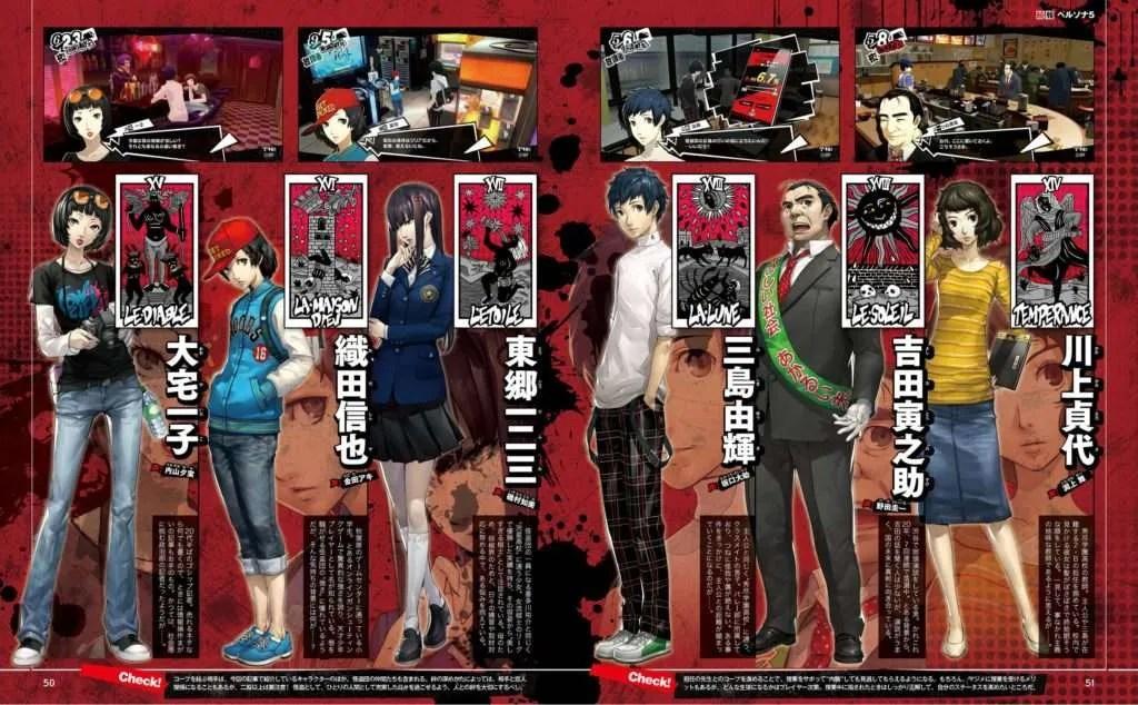 Cute Desktop Wallpaper Teacher Persona 5 High Res Famitsu Scans Feature New Art And