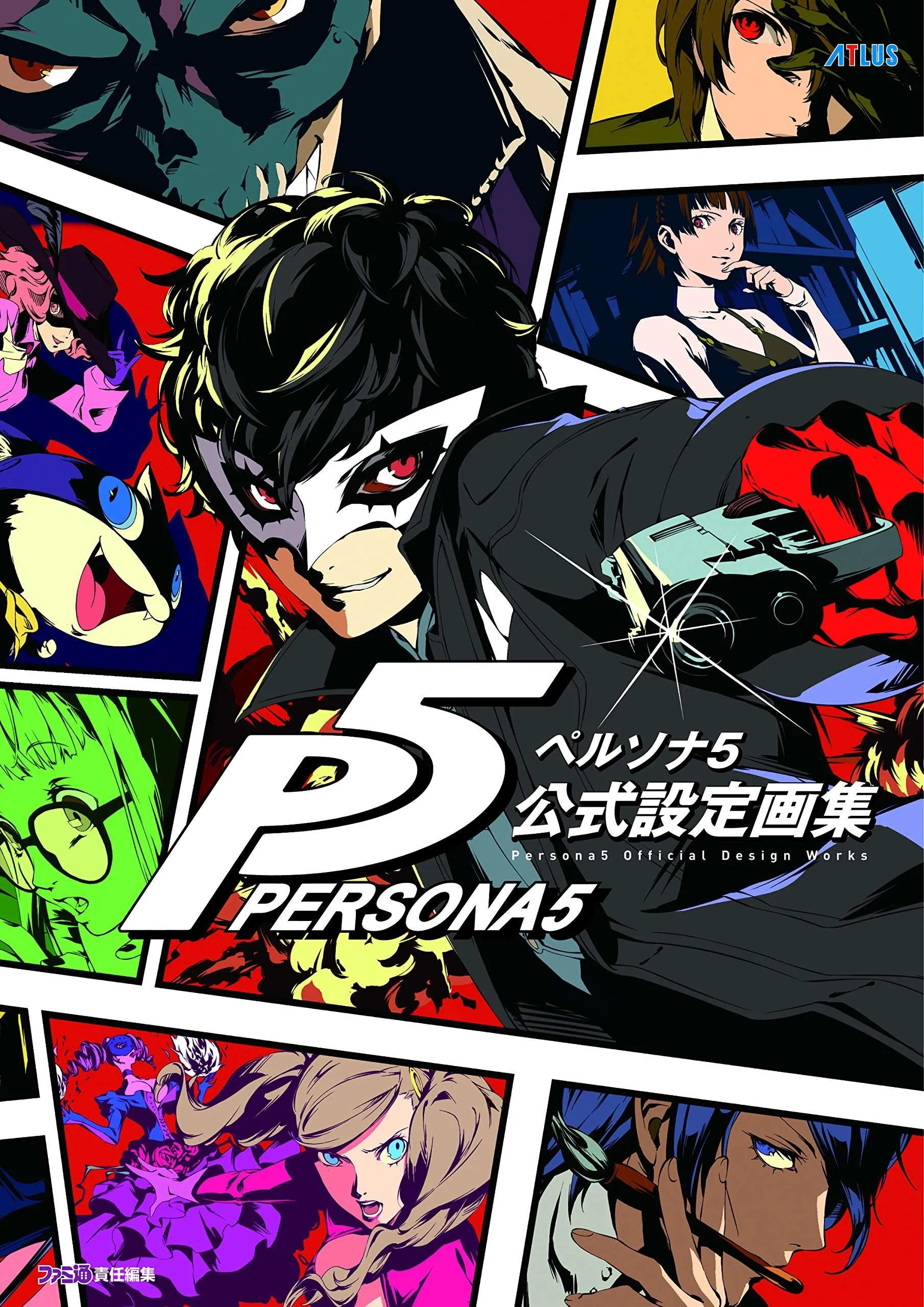 Persona 4 The Animation Wallpaper Persona 5 Official Visual Works Art Book 10 Preview Pages