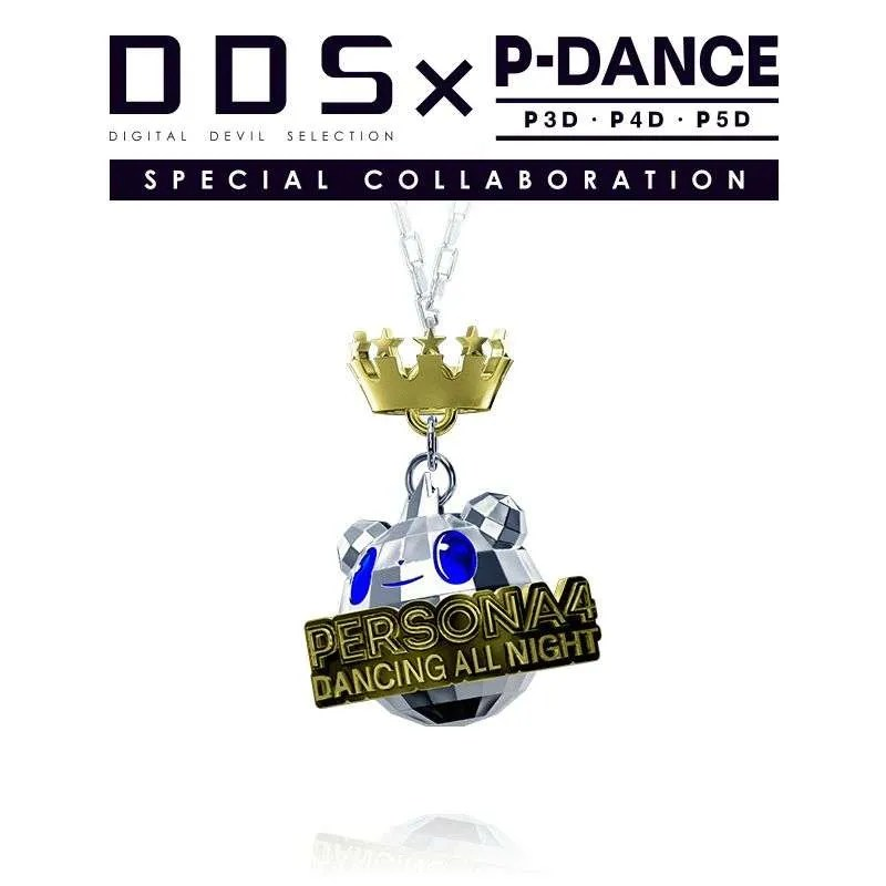 Digital Devil Selection x P-Dance Collaboration Jewelry Revealed - p&l statement example