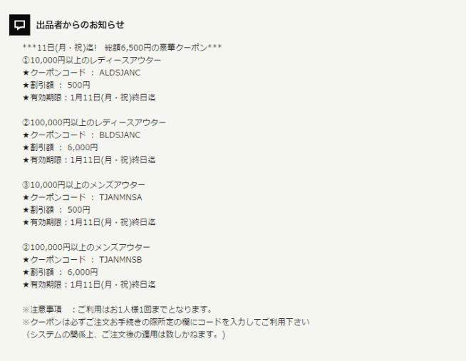 2016-01-13_11h54_09