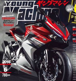 zoom Render Honda CBR250RR Twin Cylinder Ala Young Machine
