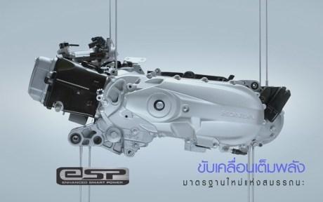 honda movee engine K44F