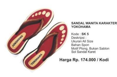 Pabrik Sandal Pesan Sandal Hotel Jual Sandal Sandal Line