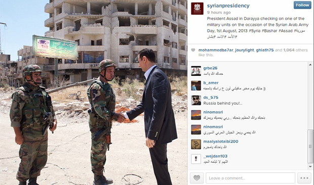 US Government Calls Syrian Presidents Instagram Debut a Despicable PR Stunt ScreenHunter 95 Aug. 01 14.06