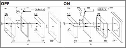 New Nikon Patent Shows On/Off Switch for Anti Aliasing Filter nikonaliasingpatent1