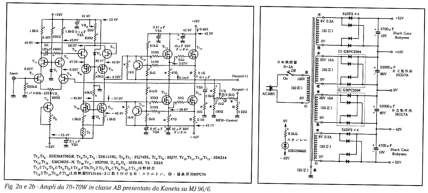 power mosfet driver circuit