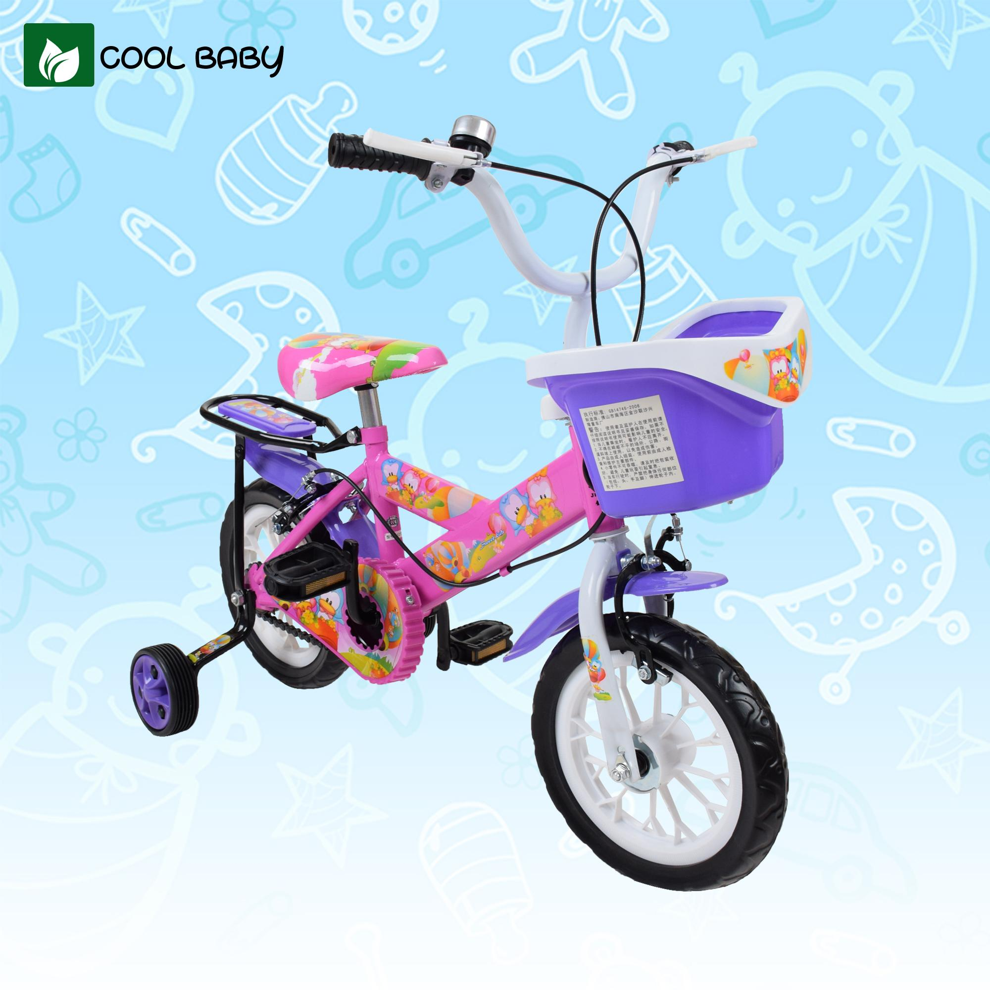 Bike Basket Big W Cool Baby Children Bicycle G Kids 1217 Kids Bike With Front Basket