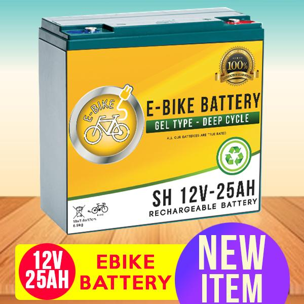 E-bike for sale - Electric Motor online brands, prices  reviews in