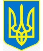 Розпорядження КМУ про тимчасове покладення виконання обов'язків Голови Держсанепідемслужби на Святослава Протаса