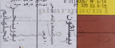 Gabapentin prescription cost