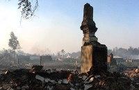 Алтайские пенсионеры собрали деньги и вещи для пострадавших от пожаров