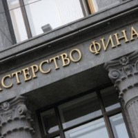 Минфин хочет сэкономить на социально уязвимых россиянах
