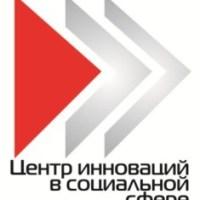 В Красноярске пройдет форум социального предпринимательства