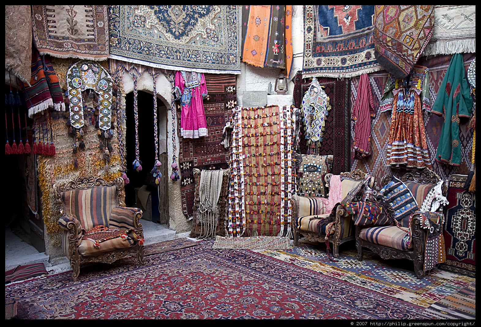 Photograph By Philip Greenspun Carpet Shop Courtyard