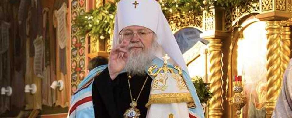 Nativity Epistle of His Eminence, Metropolitan Hilarion