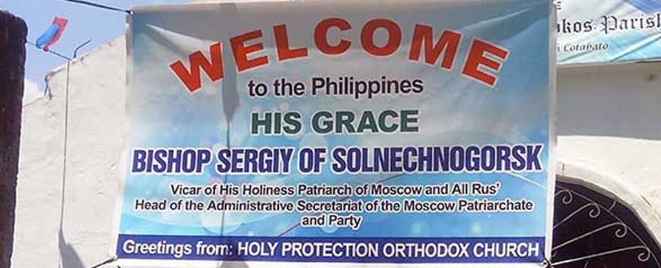 Bishop Sergey visits Orthodox parishes in the Philippines