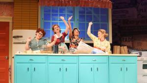 Allison Guinn, Erin Mackey, Gina Naomi Baez, Ariana Shore  photo by Joan Marcus