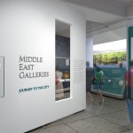 penn-museum-middle-east-galleries