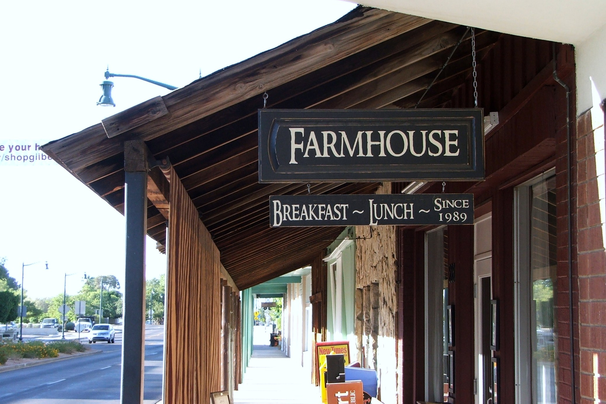 The Farmhouse Restaurant Gilbert The Farmhouse Restaurant In Downtown Gilbert Phoenix Arizona