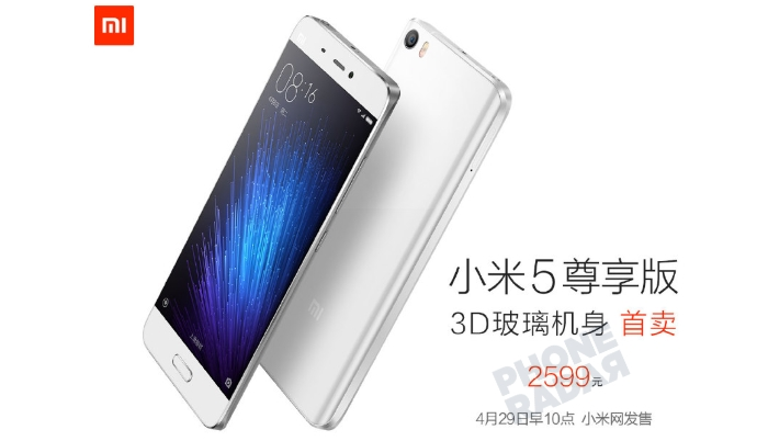 Xiaomi Mi 5 Pro 3D Glass Edition