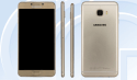 Samsung Galaxy C9 Smartphone with Snapdragon 652 SoC & 6GB RAM spotted online