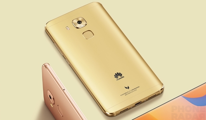 Huawei Maimang 5 Flagship Smartphone Launched in China Starting at CNY 2399