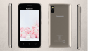 Panasonic T44 Lite with Android Marshmallow & 2400 mAh Battery Launched