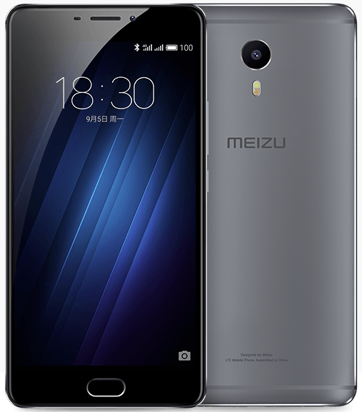 Meizu announces M3 Max with Helio P10 chipsent and a 4100mAh battery
