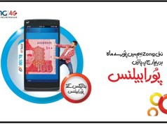 Zong Welcomes New Customers with 'Poora Balance'