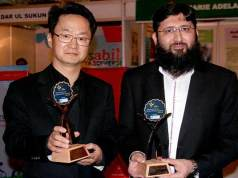 samung-csr-awards