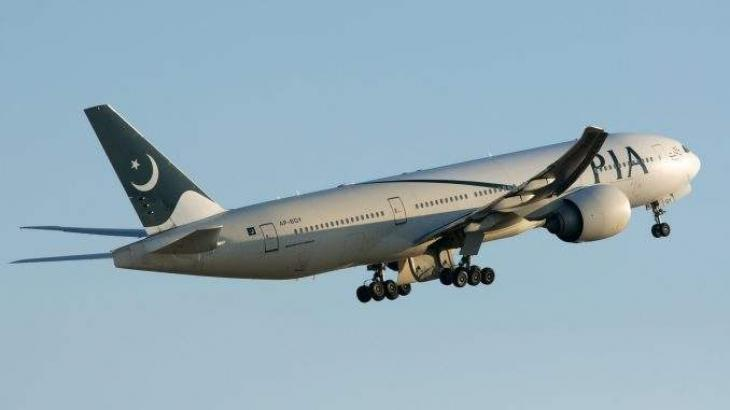 PIA Resumes Flight Operation At Four Airports In Country - UrduPoint