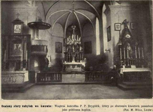 Будівля костелу Святого Апостола Петра ордену Бригідок. Фото 1913 року