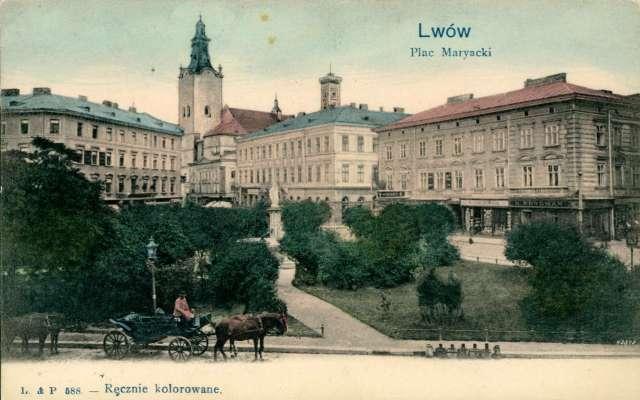 Вигляд площі на поштівці 1902 року