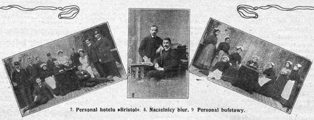 Реклама готелю у пресі поч. XX ст.