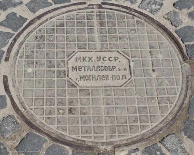 """Люк """"МКХ УССР Металлообр. з-д г. Могилев-Подольский"""", пл. Ринок."""
