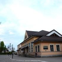 Залізнична станція «Підзамче»