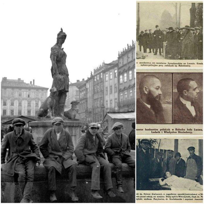 Кримінальні хроніки передвоєнного Львова