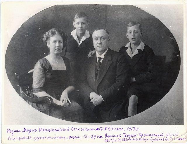 Модест Менцинський з родиною, фото 1917 року
