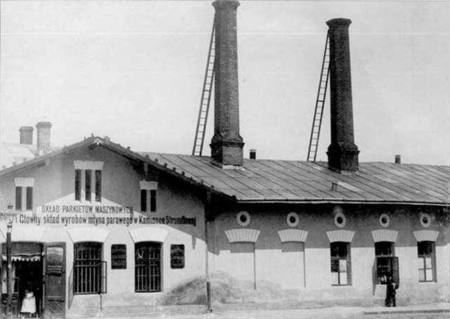 Підприємство та склад з виробництва паркету на сучасній вулиці Хмельницького. Фото 1893 року
