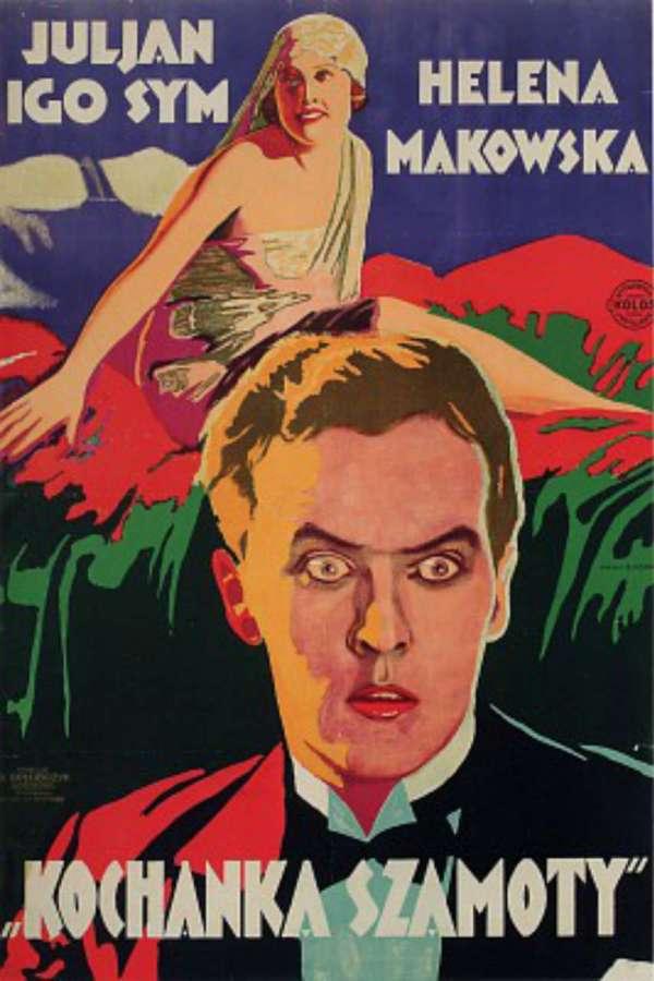 """Афіша стрічки """"Коханка Шамоти"""", знятої за мотивом твору Грабінського. 1927 рік"""